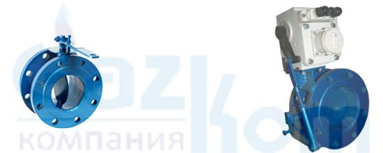 Заслонка дроссельная газовая с электроприводом для ГРП Ду-200